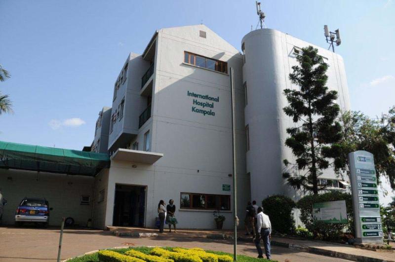 international hospital kampala yellow pages uganda business directory