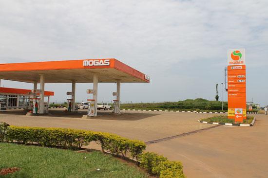Mogas Uganda | Yellow pages Uganda business directory