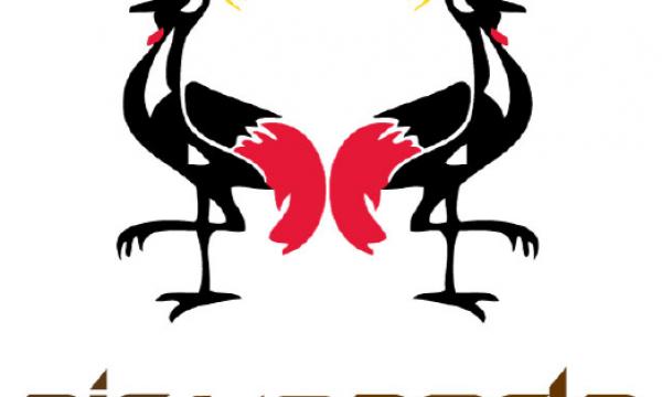 Air_Uganda_logo