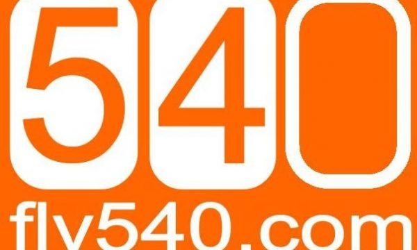 fly540-logo