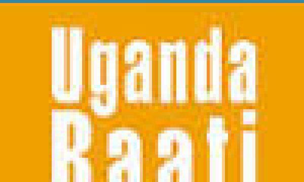 uganda-baati