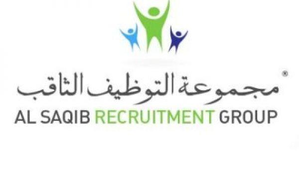 al-saqib-recruitment-group40493668-1