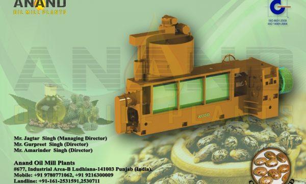 caster-seed-oil-expeller